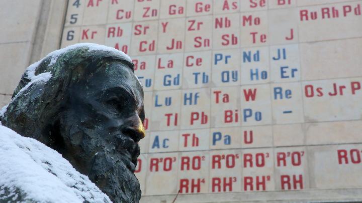 Осталось только открыть: Ученые придумали название новому химическому элементу таблицы Менделеева