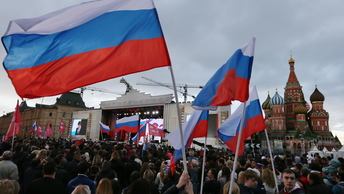 Нерабочий понедельник: Роструд напомнил гражданам о выходных в честь Дня России