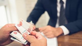 кредит население государство найти денег срочно без предоплаты