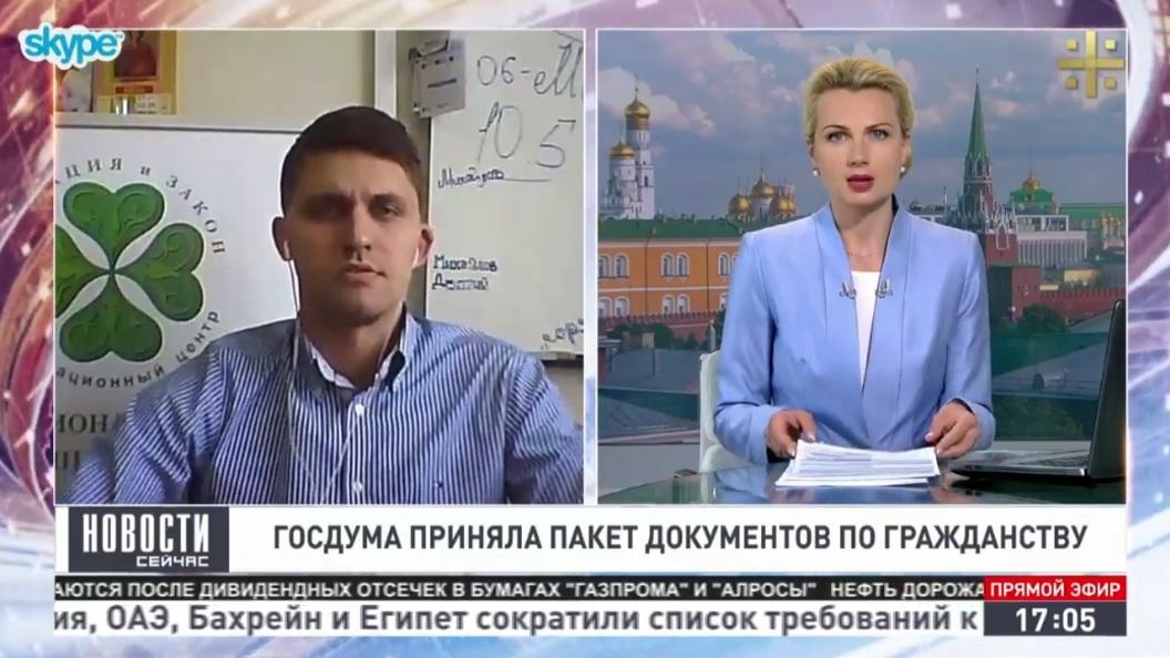 Эксперт рассказал, как Киев саботировал программу получения гражданства России