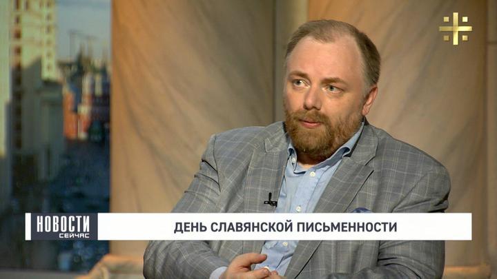 Егор Холмогоров: Отрицая кириллицу, защитники латиницы скатываются в русофобию
