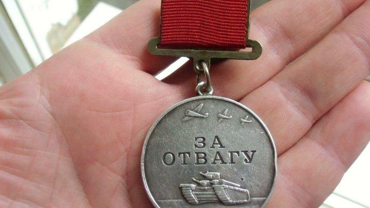 Покусился на святое: В Ростовской области 19-летний вор украл из дома ветерана медаль За отвагу