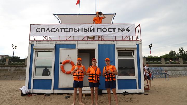 В Самаре на пляжах открыли 14 спасательных постов