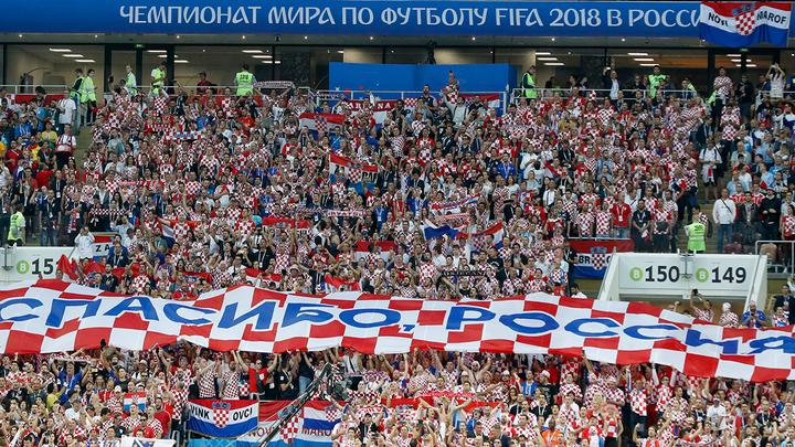 Картинки по запросу спасибо россия