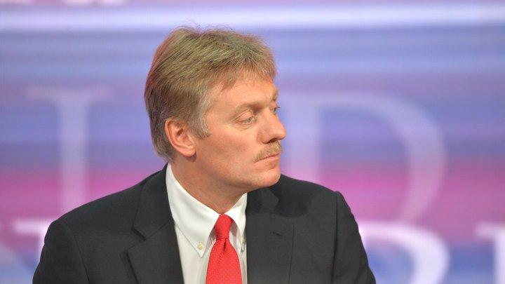 В Кремле ответили на протест Япониипо Курильским островам