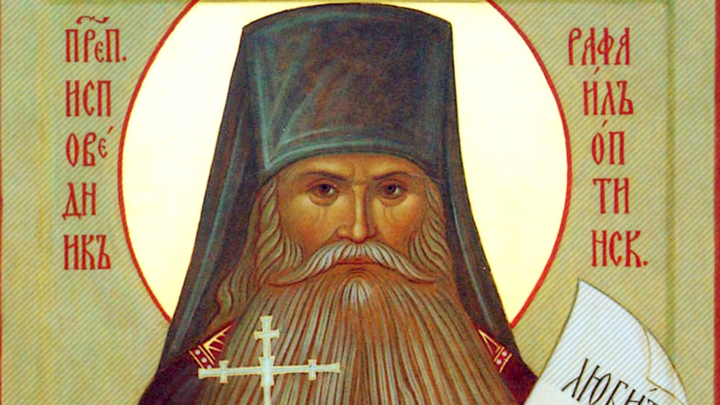 Преподобноисповедник Рафаил (Шейченко). Православный календарь на 19 июня