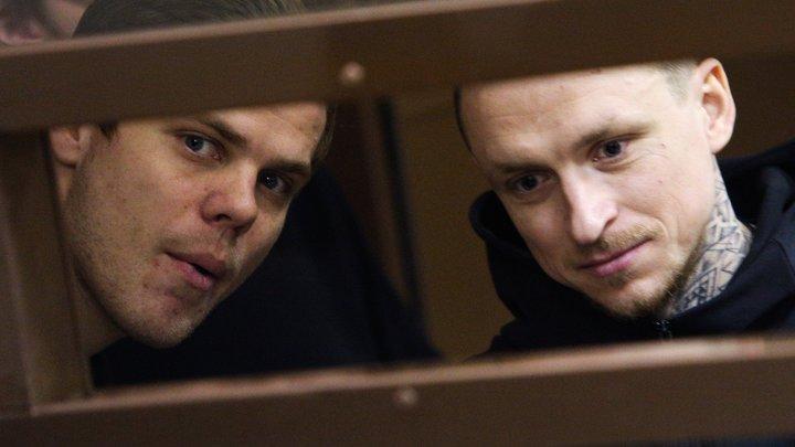 Решётка - не преграда спорту: Кокорин и Мамаев сыграют в официальном матче