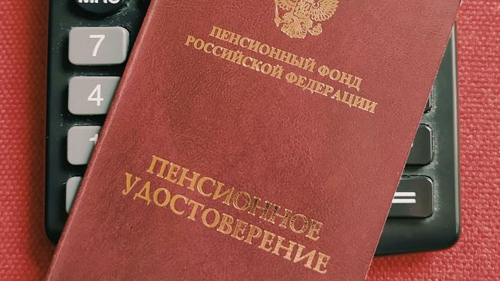 Каждую шестую пенсию платили с ошибками: Накололи народ на триллионы рублей