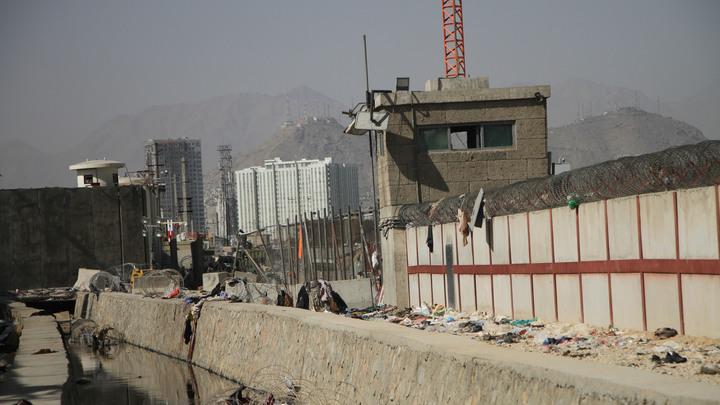 Вместо лозунгов из Белого дома: МИД России выразил соболезнования семьям жертв теракта в Кабуле