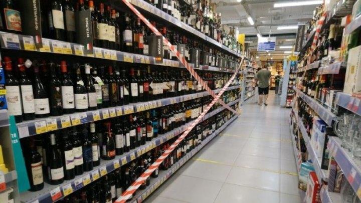 В Кузбассе на два дня запретят продажу алкоголя
