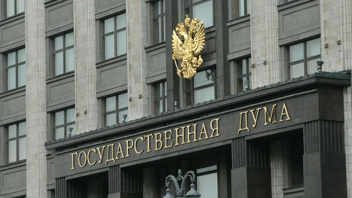 Пальцем в ухо: Депутату Госдумы стало скучно на заседании - видео