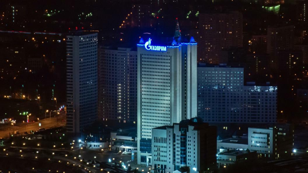 ФАС оштрафовала «Газпром» на221 млн. руб.