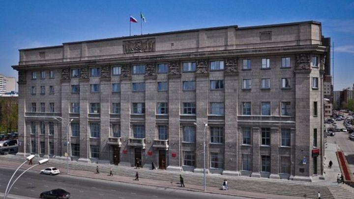 Мэрия Новосибирска требует признать банкротом застройщика ЖК «Рихард»