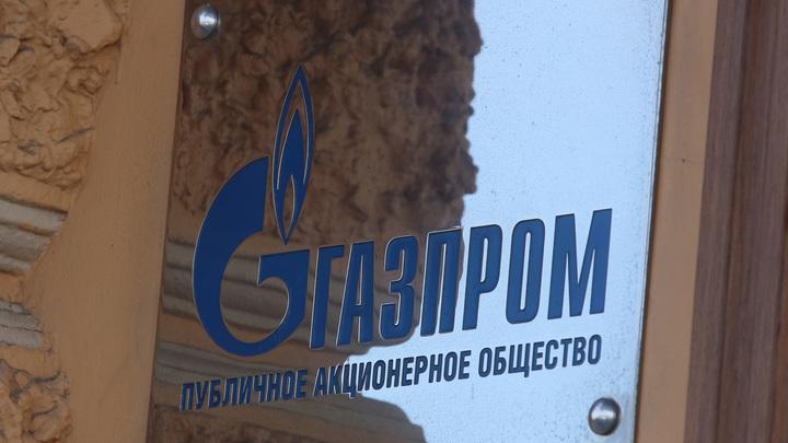 Молдавский чиновник наконец пообщался с главой «Газпрома»