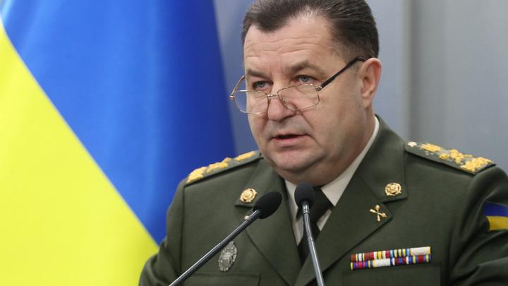Министр обороны Украины Полторак призвал военных и моряков готовиться к войне