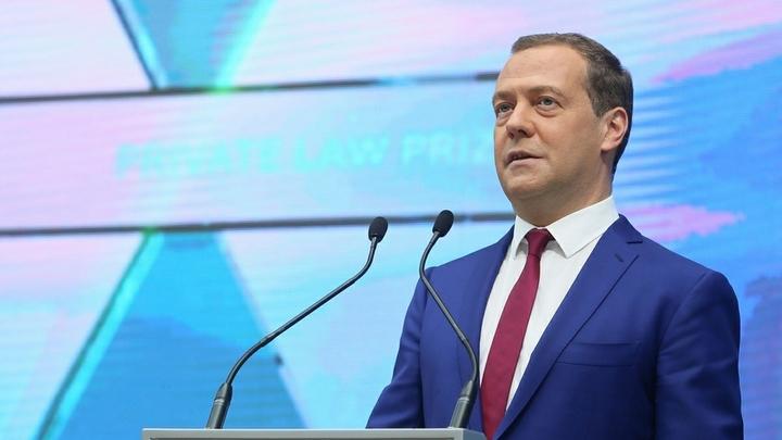 Медведев призвал нефтяные компании отказаться от эгоизма