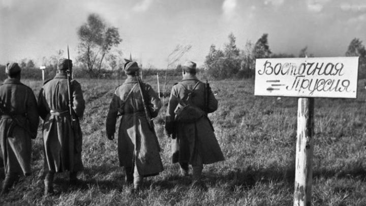 Как русская армия сокрушила «абсолютно неприступный бастион немецкого духа»