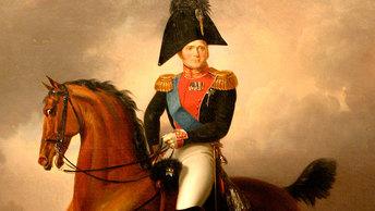 Один день в истории: Россия в наполеоновских войнах