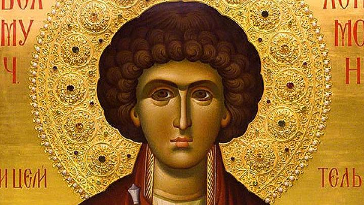 Великомученик и целитель Пантелеимон. Православный календарь на 9 августа
