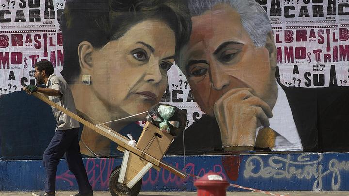 В Бразилии произошел переворот