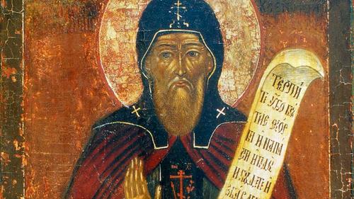 Преподобный Ксенофонт Робейский