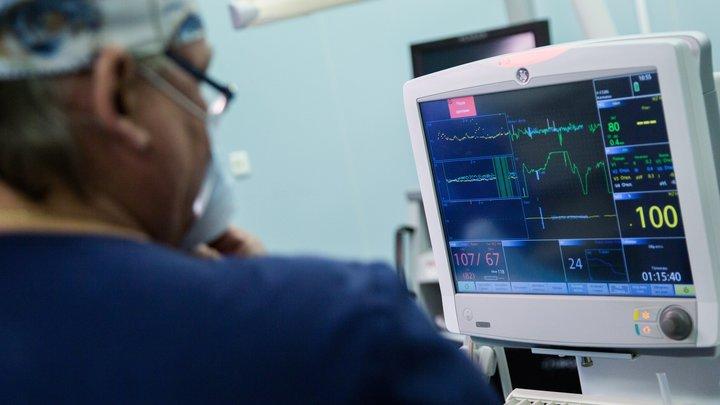 Опухоль 10 на 11 см: Врачи шесть лет не замечали рак лёгкого на флюорографии