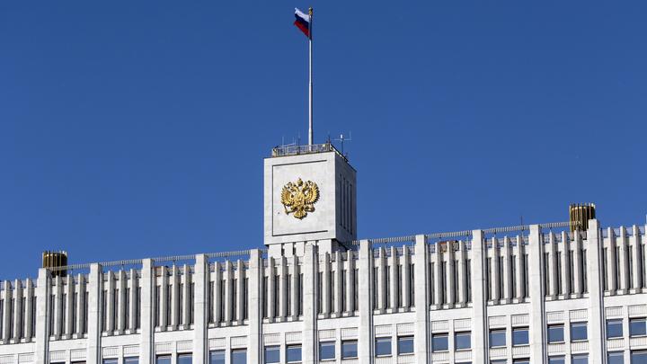 Медведев расширил санкционный список против государства Украины