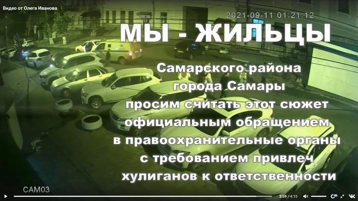 В Самаре возбуждено уголовное дело по поводу стрельбы в центре города