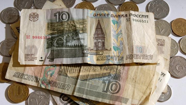 Студенты, живущие на 1,4 тысячи рублей в месяц, попросили поднять стипендии хотя бы до МРОТ