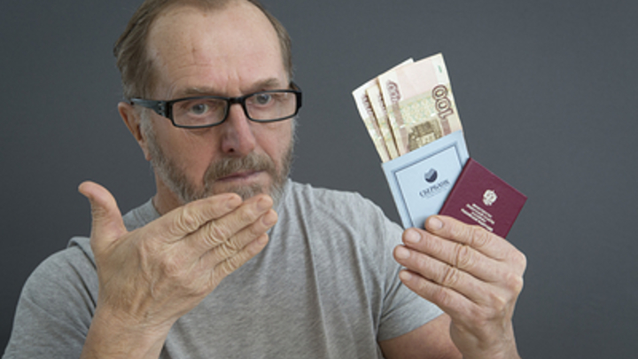 ВЗауралье мошенники продают пенсионерам очки втридорога