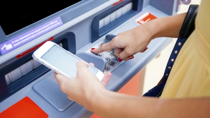 Банковские карты под угрозой: Мошенники придумывают всё новые способы воровства денег