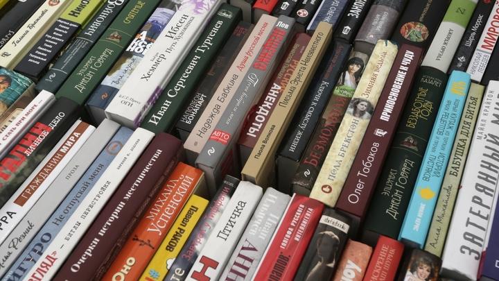 Якутия обошла Санкт-Петербург в борьбе за звание самого читающего региона