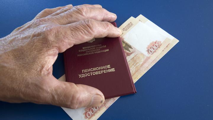 Пенсионеры Подмосковья получат по 10 тысяч рублей до конца года