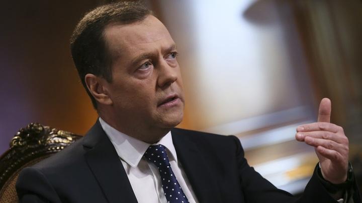 Госдума одобрила назначение Медведева на пост премьера