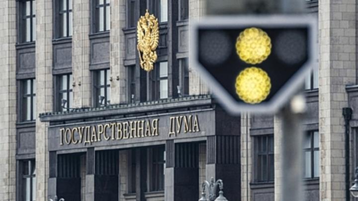 Бедность, дети, нравственность: В Русской Церкви поставили депутатов перед неудобными фактами