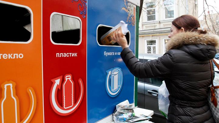 Деньги из мусора: Когда Россия поспеет за Европой?
