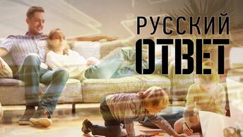 За год население России сократилось на Псков. Что дальше?