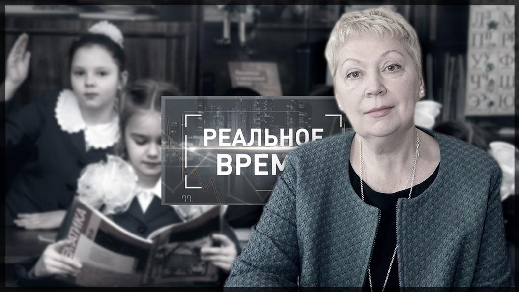 Экономика образования в России [Реальное время]