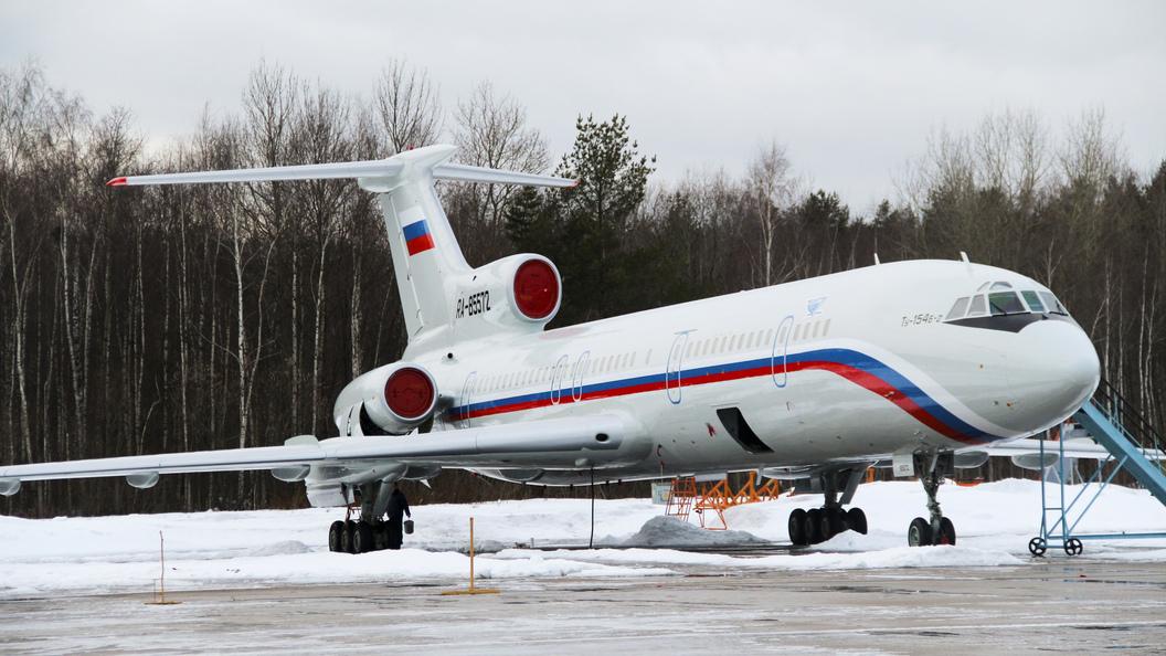 Эксперт усомнился в версии Минобороны о причинах крушения Ту-154