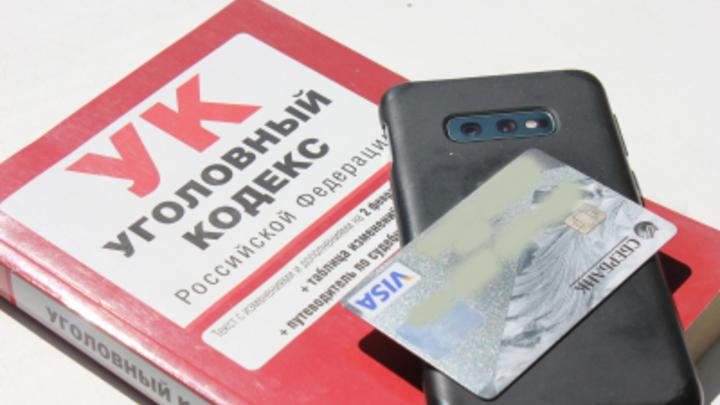 Жителя Самарской области уличили в краже телефона и денег с банковской карты