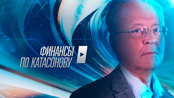 Бегство капиталов: кто прикармливает российских олигархов?
