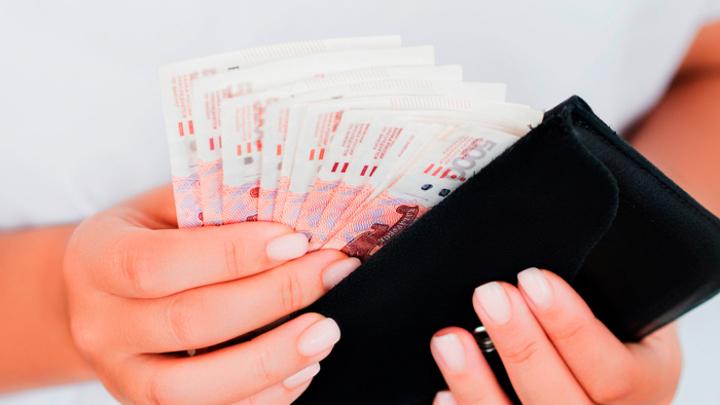 Топ-25 самых богатых женщин России. На чём они зарабатывают