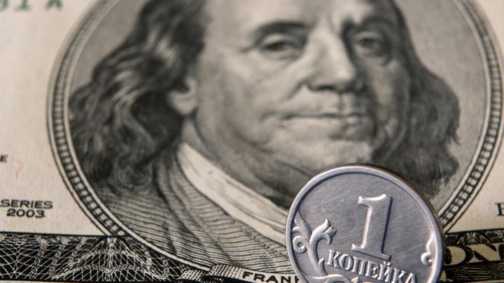 Теоретически возможно, но...: Экономист объяснил, почему доллар вряд ли подешевеет до 64 рублей
