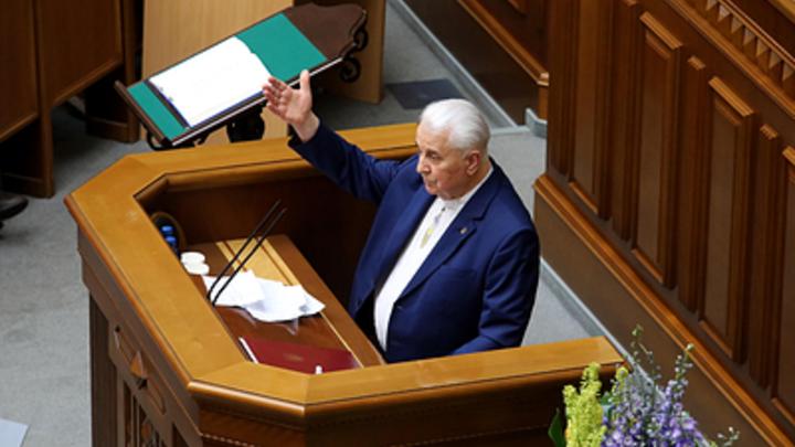 Кравчук заявил, что не имеет полномочий согласовывать документы за Украину