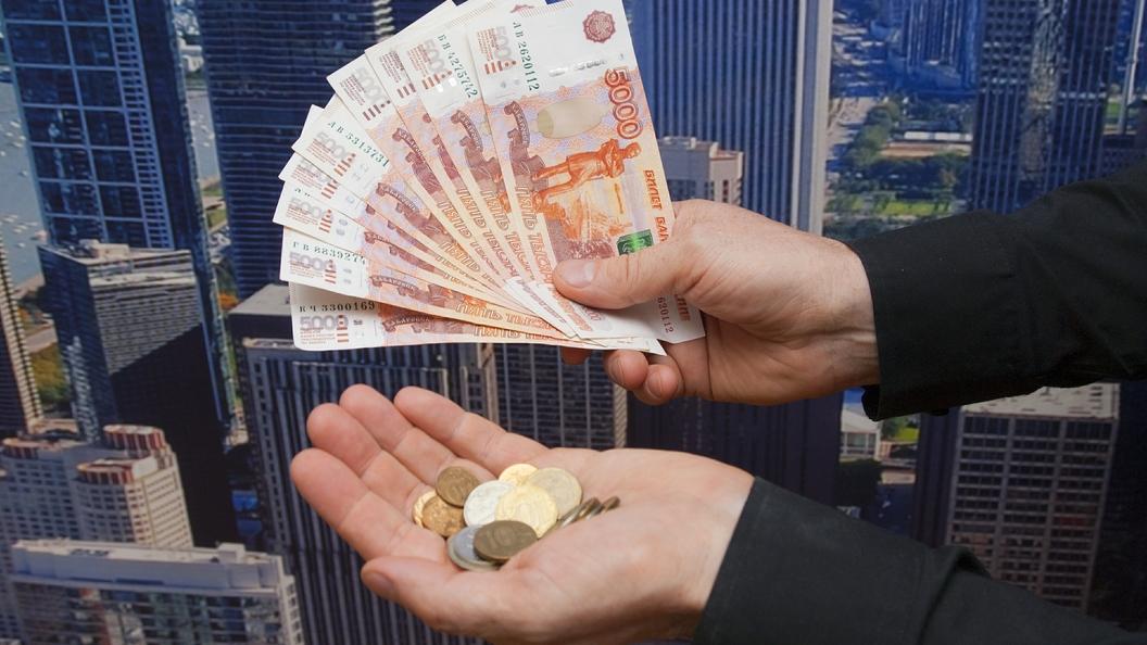 Практически каждый третий житель россии получает заработную плату «вконверте»— Опрос