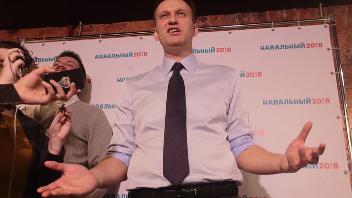 Уехал и не обещал вернуться: Навальный пустил на самотек свои митинги в регионах ради Европы