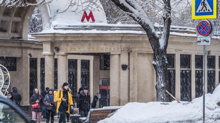 Зима не отпускает: МЧС предупреждает о резком ухудшении погоды в Москве