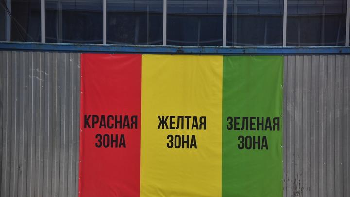 Ростовская область вошла в жёлтую зону по распространению коронавируса: Опубликована ковид-карта