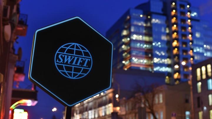 Россия – главная угроза господству системы SWIFT. Но этого мало