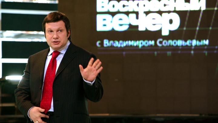 Ох, я там наговорил: Известный политолог вспылил в прямом эфире у Соловьёва